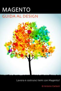 magento-guida-al-design